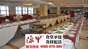 上海源甲餐饮受到了广大消费者以及餐饮行业的一致好评