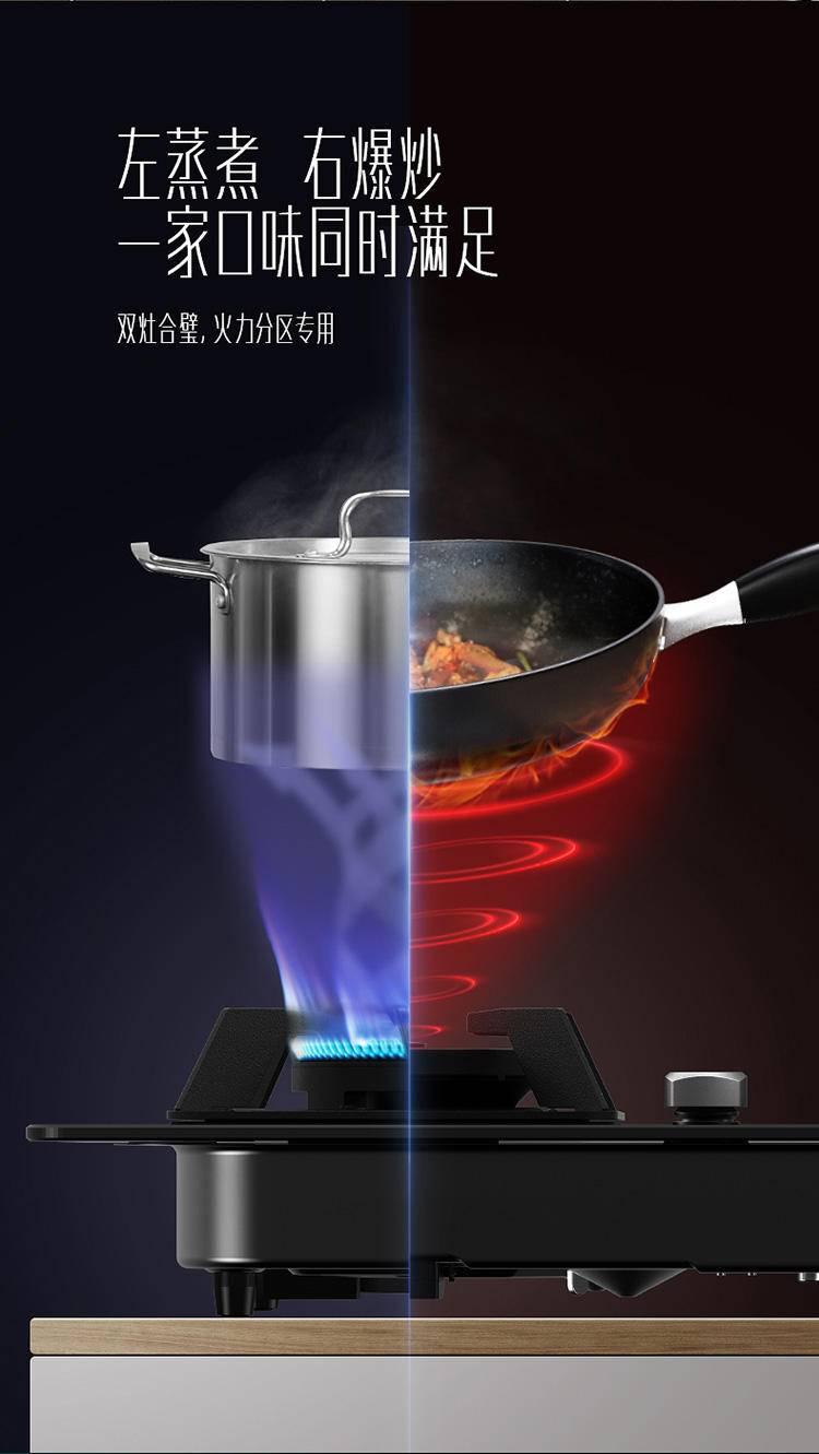 让厨房保持洁净,做出一顿好菜,华帝油烟机燃气灶了解一下